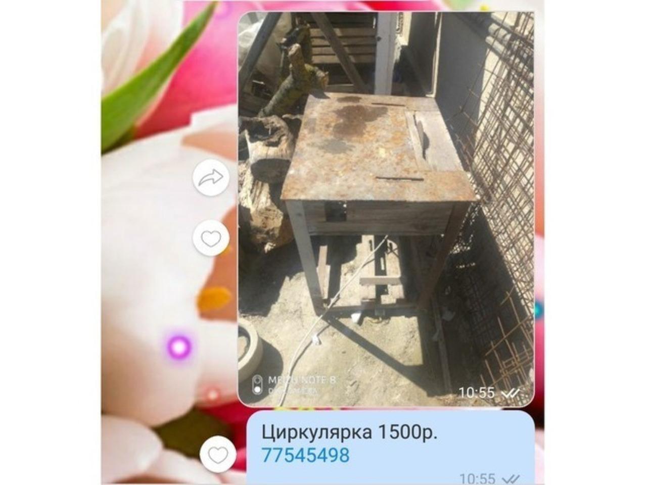 Зернодробилка..Циркулярка - 1/2