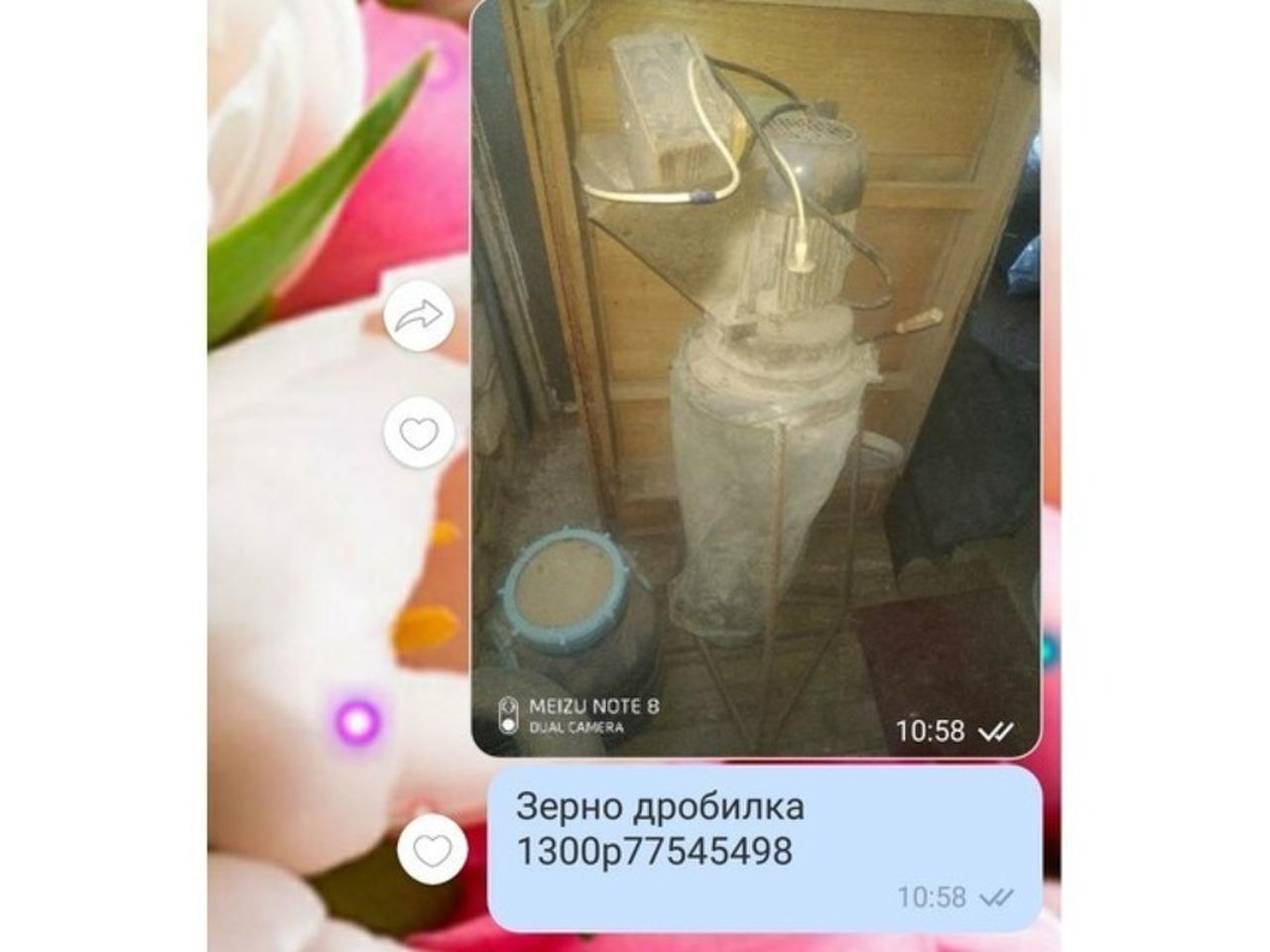 Зернодробилка..Циркулярка - 2/2