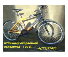 Велосипед спортивный-100$