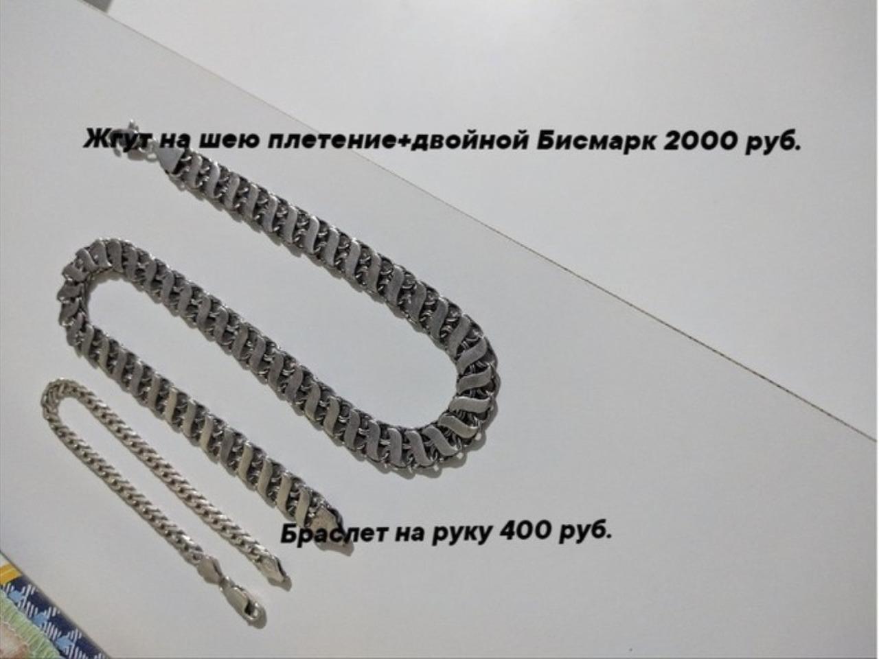 СОВЕТСКОЕ СЕРЕБРО 925 ПРОБЫ - 13/15