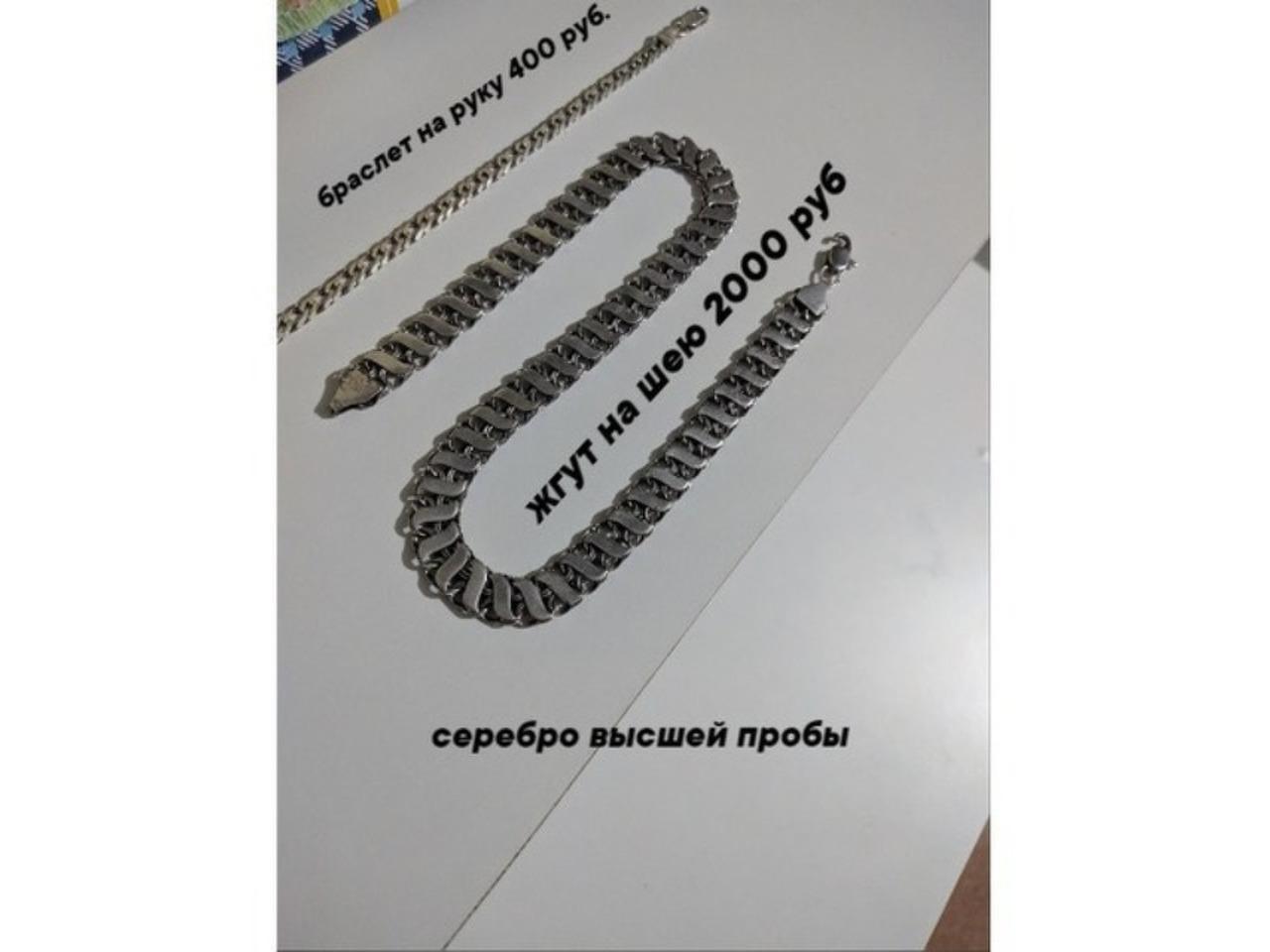 СОВЕТСКОЕ СЕРЕБРО 925 ПРОБЫ - 15/15