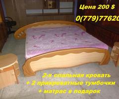 классная 2-х спальная кровать