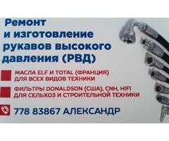 Ремонт шлангов гидроусилителя