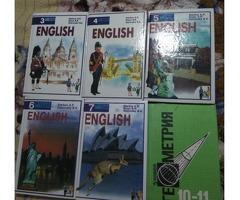 Продам учебники недорого