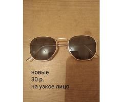 Новые очки