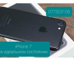 Apple iPhone 7, 32gb.